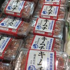国産白菜キムチ 188円(税抜)