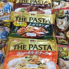 ママースパゲッティ(ナポリタン.ミートソース.カルボナーラ) 168円(税抜)