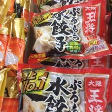 大阪王将ぷるもち肉餃子 198円(税抜)