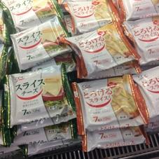 スライスチーズ.とろけるスライス 168円(税抜)