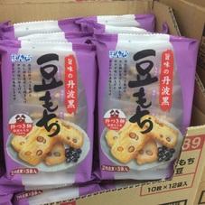 豆もち 138円(税抜)