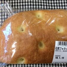 ホカッチャ 300円(税抜)