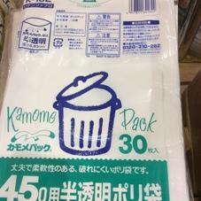 カモメパックごみ袋Kー162半透明 298円(税抜)