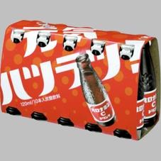 オロナミンC 548円(税抜)