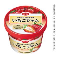 カップジャム各種 88円(税抜)