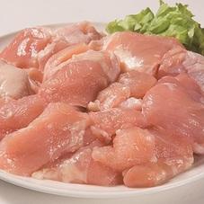 若鶏肩肉(解凍) 88円(税抜)