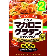 マカロニグラタン 88円(税抜)
