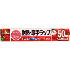 耐熱・厚手ラップ 198円