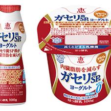 恵ガセリ菌ヨーグルト・ドリンク 78円