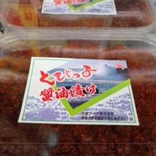 とびっ子 398円(税抜)