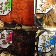 生珍味 298円(税抜)