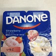 ダノンヨーグルトいちご+もも 104円(税抜)