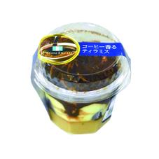 コーヒー香るティラミス 98円(税抜)