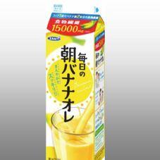 毎日朝のバナナオレ 100円(税抜)
