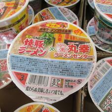 焼豚ラーメン×丸幸ラーメン 178円(税抜)