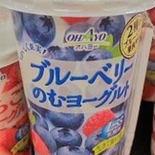 ぜいたく果実 ブルーベリーのむヨーグルト 78円(税抜)