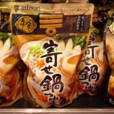〆まで美味しい 248円(税抜)