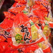 一正のおでん袋 248円(税抜)