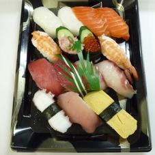 にぎり寿司 880円(税抜)