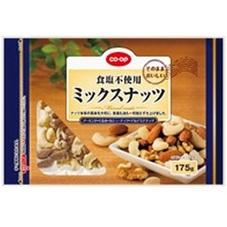 食塩不使用ミックスナッツ 475円(税抜)