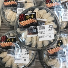 お肉屋さんの餃子 298円(税抜)