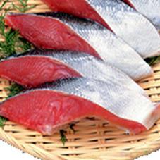 天然 塩秋鮭切身 138円(税抜)
