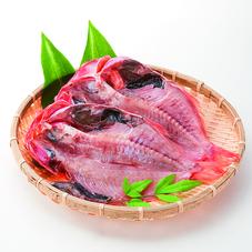 金目鯛開き 648円