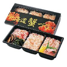 北海道 蟹づくし 1,158円(税抜)