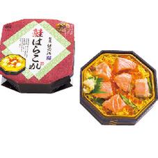 割烹住の江 鮭はらこめし 1,019円(税抜)