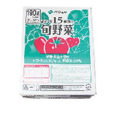 ぎっしり15種類の旬野菜 トマトミックスジュース 598円(税抜)