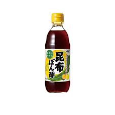 昆布ぽん酢 10ポイントプレゼント