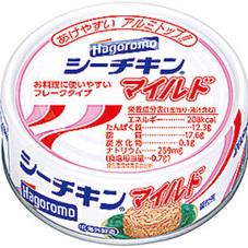 シーチキンマイルド 77円(税抜)