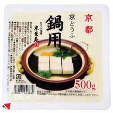 京とうふ鍋用 65円(税抜)