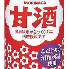 甘酒 88円(税抜)