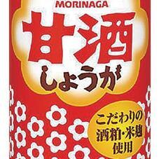 甘酒しょうが入り 88円(税抜)