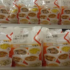 スープ春雨6種アソート 288円(税抜)
