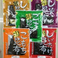 ごま昆布 他各種 158円(税抜)