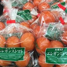 エレガンストマト 358円(税抜)