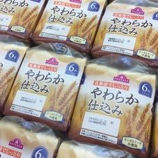 やわらか仕込み食パン(各種) 108円(税抜)