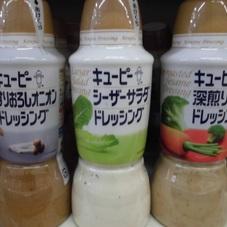 ドレッシング 298円(税抜)