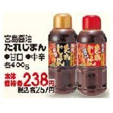 たれじまん 238円(税抜)