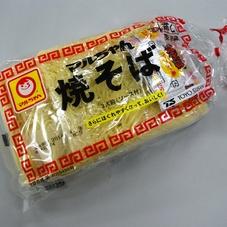 マルちゃん焼そば3人前 138円(税抜)