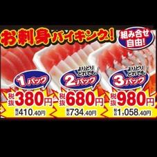お刺身バイキング 980円(税抜)