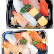 魚のお寿司2パック各種 950円(税抜)