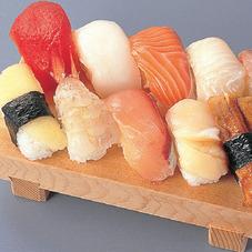 魚のお寿司盛合せ 580円(税抜)