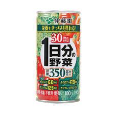 1日分の野菜 59円(税抜)