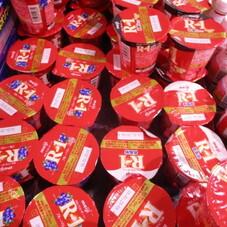 R-1ヨーグルト各種 118円(税抜)