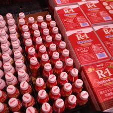 R-1ドリンク・R-1ドリンク脂肪ゼロ 118円(税抜)
