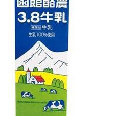 函館酪農3.8牛乳 158円(税抜)