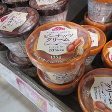 ピーナッツクリーム 90円(税抜)